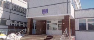 Школа №69 г. о. Тольятти
