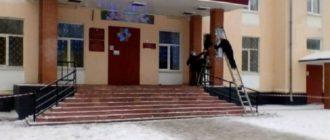 Школа №74 г. о. Самара