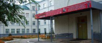 Школа №83 г. о. Самара
