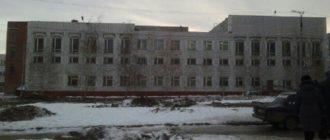 Школа №91 г. о. Тольятти