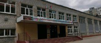 Школа №93 г. о. Самара