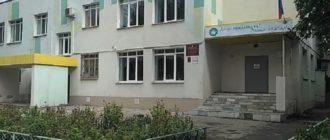 Школа Яктылык г. о. Самары