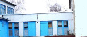 СОШ №1 в селе Обшаровка