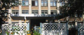 СОШ №14 г. Жигулёвск