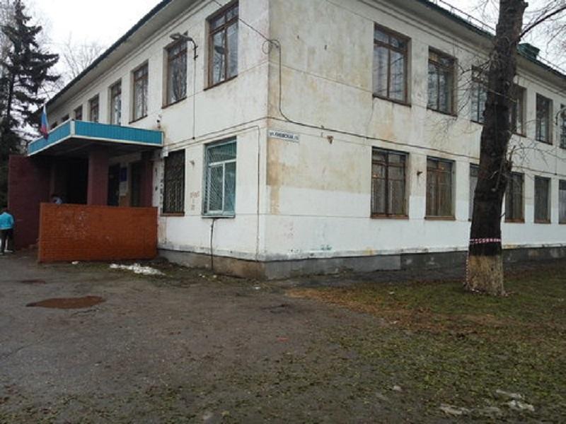 СОШ №17 г. Новокуйбышевск