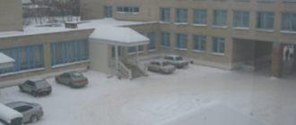 СОШ №2 ОЦ в селе Кинель-Черкассы