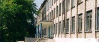СОШ №9 г. о. Октябрьск