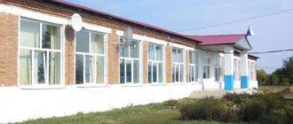 СОШ им. Е. А. Кирюшина в селе Большая Раковка