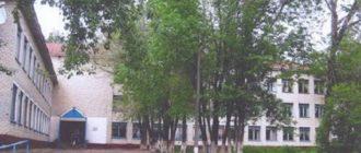 СОШ им. В. С. Юдина с. Новый Буян