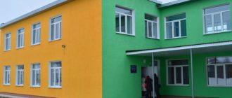 СОШ Образовательный центр в селе Украинка