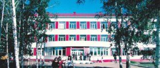 СОШ ОЦ в селе Тимашево