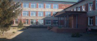 СОШ в поселкеКонезавод Светлоключевского филиала