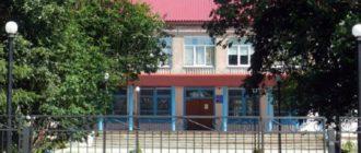 СОШ в селе Бобровка
