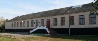 СОШ в селе Богдановка