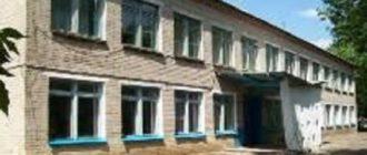 СОШ в селе Герасимовска