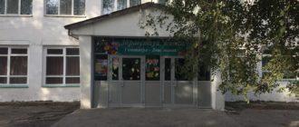 СОШ в селе Новотулки