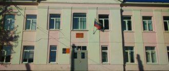 СОШ в селе Русская Борковка