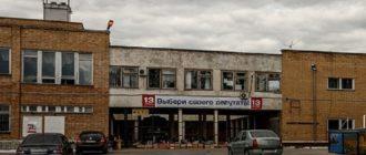 СОШ в селе Шигоным. р. Шигонский