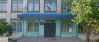 СОШ в селе Узюково Ташлинского филиала