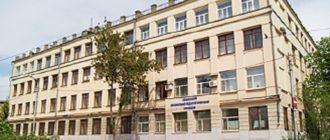 ССПК (10-11 класс)